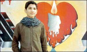 شهید سعید طوقانی